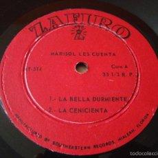 Discos de vinilo: LP MARISOL LES CUENTA. Lote 57119738