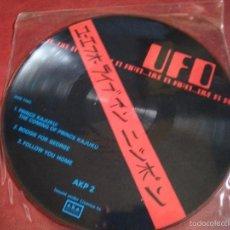 Discos de vinilo: UFO LIVE IN JAPAN MSG MICHAEL SCHENCKER,SCORPIONS. Lote 57139664