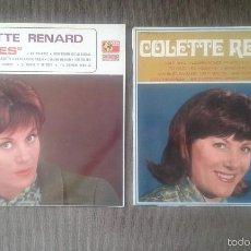 Discos de vinilo: LOTE COLETTE RENARD -- 2 VINILOS -- MADE IN FRANCE --. Lote 57154075