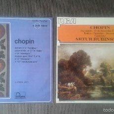 Discos de vinilo: LOTE VINILOS CLÁSICA -- CHOPIN -- PERFECTO ESTADO -- MADE IN FRANCE --. Lote 57154208