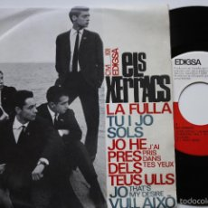 Discos de vinilo: ELS XERRACS- LA FULLA +3- TOTI SOLER- EP 1965+ INSERTO + TERGETA POSTAL EDIGSA- EX/EX.. Lote 57154631