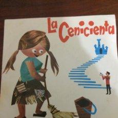 Discos de vinilo: LA CENICIENTA-SINGLE PROMO MARFER Y STARLUX-NUEVO!!!. Lote 57164976