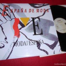 Discos de vinilo: ESPAÑA DE MODA TEMA VERSION A / VERSION B 12 MX 1986 AUDIO NACHO CANO MECANO PROMO RARO. Lote 57199621