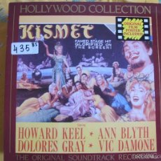 Discos de vinilo: LP - KISMET - MUSIC BY ROBERT WRIGHT (ENGLAND, CBS SIN FECHA). Lote 57217410