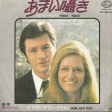 Discos de vinilo: DALIDA Y ALAIN DELON SINGLE SELLO SEVEN SEAS EDITADO EN JAPON AÑO 1973. Lote 57217665