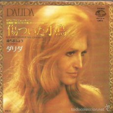 Discos de vinilo: DALIDA SINGLE SELLO SEVEN SEAS EDITADO EN JAPON AÑO 1976. Lote 57217697
