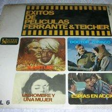 Discos de vinilo: EXITOS DE PELICULAS - FERRANTE & TEICHER - EP 1966. Lote 57234484