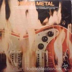 Discos de vinilo: HEAVY METAL. Lote 57236111