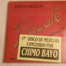 Discos de vinilo: RAYATE VOL-1 Y VOL-2 MISMO PACK EDITION SPECIAL* LP * CHIMO BAYO * RESIDENTS * RARE -A ESTRENAR-. Lote 84179668