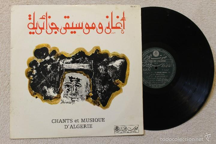 CHANTS ET MUSIQUE D'ALGERIE LP VINYL MADE IN FRANCE (Música - Discos - LP Vinilo - Étnicas y Músicas del Mundo)
