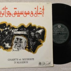 Discos de vinilo: CHANTS ET MUSIQUE D'ALGERIE LP VINYL MADE IN FRANCE. Lote 57265192