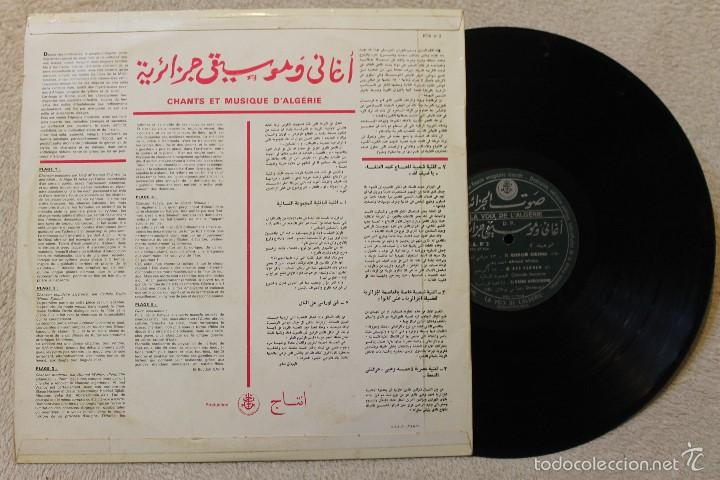 Discos de vinilo: CHANTS ET MUSIQUE DALGERIE LP VINYL MADE IN FRANCE - Foto 2 - 57265192