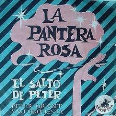 Discos de vinilo: SENCILLO ARGENTINO DE PETER GRANT Y SU ORQUESTA AÑO 1975. Lote 57266008