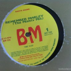 Discos de vinilo: LP REMEMBER MARLEY-THE MIGHTY MIX. Lote 57272018
