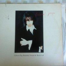 Discos de vinilo: LP CABARET POP-REALIDAD VIRTUAL... Lote 57272282
