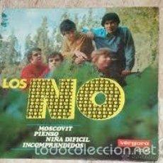 Discos de vinilo: **SOLO PORTADA**: LOS NO: MOSCOVIT / PIENSO / NIÑA DIFICIL / INCOMPRENDIDOS (1966) **SOLO PORTADA**. Lote 57280585