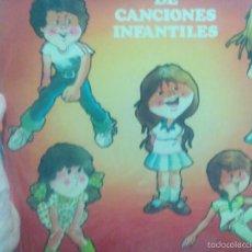 Discos de vinilo: LP ANTIGUAS CANCIONES INFANTILES. Lote 57326949