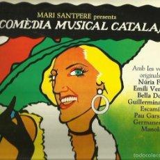 Discos de vinilo: LA COMEDIA MUSICAL CATALANA LP SELLO ZFIRO. Lote 57332565