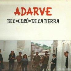 Discos de vinilo: ADARVE LP SELLO COLUMBIA AÑO 1980. Lote 57332602