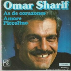 Discos de vinilo: OMAR SHARIF SINGLE SELLO BOCACCIO EDITADO EN ESPAÑA AÑO 1974 PROMOCIONAL. Lote 57333975