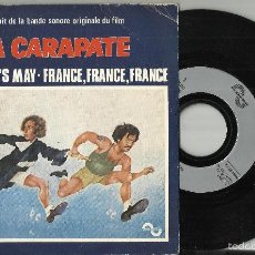 Discos de vinilo: LA CARAPATE B.S.O. LA GRAN ESCAPADA.SINGLE THE SUNSET BROTHERS 1978 .FRANCIA. Lote 57343364