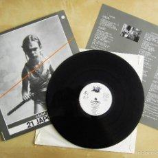 Discos de vinilo: 21 JAPONESAS - HOMBRE DE LA SELVA - VINILO ORIGINAL PRIMERA EDICION 1989 NOLA!. Lote 57349074