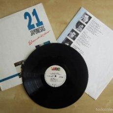 Discos de vinilo: 21 JAPONESAS - EL MERCADO DEL PLACER - VINILO ORIGINAL PRIMERA EDICION 1992 WEA. Lote 57350054