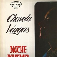 Disques de vinyle: CHABUCA VARGAS LP SELLO ORFEON EDITADO EN MEXICO.. Lote 57358659