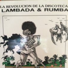 Discos de vinilo: SALMERON-LA REVOLUCION DE LA DISCOTECA-LAMBADA&RUMBA-NUEVO. Lote 57370439