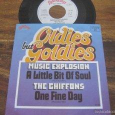 Discos de vinilo: MUSIC EXPLOSION-THE CHIFFONS ´A LITTLE BIT OF SOUL. Lote 57343283