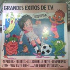 Discos de vinilo: DISCO DE VINILO VARIOS: GRANDES ÉXITOS DE T.V.. Lote 57373250