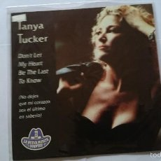 Discos de vinilo: TANYA TUCKER - DON'T LET MY HEART BE THE LAST TO KNOW / DON'T LET MY HEART... (X2) (PROMO 1992). Lote 57385902