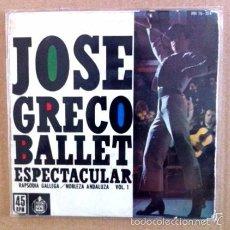 Discos de vinilo: JOSÉ GRECO - BALLET ESPECTACULAR - RAPSODIA GALLEGA - 1962. Lote 57393965