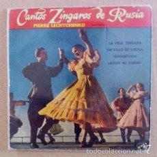 Discos de vinilo: CANTOS ZÍNGAROS DE RUSIA - PIERRE LECHTCHENKO - 1961. Lote 57394522