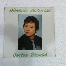 Discos de vinilo: LP CARLOS BLANCO SILENCIO ASTURIAS. Lote 95060830