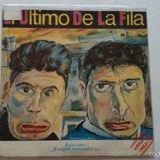 Discos de vinilo: EL ULTIMO DE LA FILA - DULCES SUEÑOS / A CUALQUIERA PUEDE SUCEDERLE (INSTRUMENTAL -INEDITO-) (1985). Lote 57405619