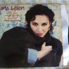 Discos de vinilo: LP DOBLE-ANA BELEN 26 GRANDES CANCIONES. Lote 57417761