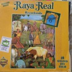 Discos de vinilo: RAYA REAL DISCO DE VINILO. Lote 57436115
