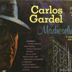Discos de vinilo: LP CARLOS GARDEL: MADRESELVA Y OTROS EXITOS ( DISCO EDITADO EN ESTADOS UNIDOS). Lote 57441714