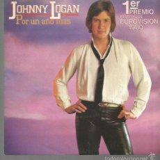 Discos de vinilo: JOHNNY LOGAN SINGLE SELLO EPIC AÑO 1980 EDITADO EN ESPAÑA FESTIVAL EUROVISION . Lote 57442004