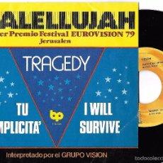 Discos de vinilo: GRUPO VISIÓN: EUROVISIÓN ´79: HALLELUJAH / TRAGEDY / I WILL SURVIVE / TU SEMPLICITA. Lote 57442321