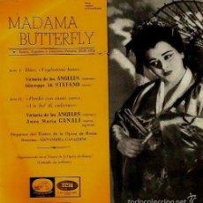 Discos de vinilo: VICTORIA DE LOS ÁNGELES - MADAMA BUTTERFLY - 1958. Lote 57470443