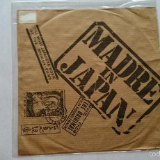 Discos de vinilo: RAFAEL ALEJANDRO ARBOLEDA (BSO 'MADRE IN JAPAN') - SIN CONOCIMIENTO (BOLERO) / KAMAKURA (1985). Lote 57479089