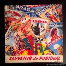Discos de vinilo: SOUVENIR DE PORTUGAL - ISABEL DE OLIVEIRA. Lote 57482384