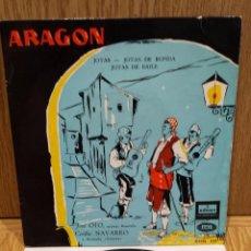 Discos de vinilo: JOTAS. JOSÉ OTO / CECILIO NAVARRO / ARAGÓN / EP / ODEON - 1958 / BC. ***/***. Lote 57496925