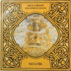 Discos de vinilo: CORO DIVINA PASTORA CANTILLANA. Lote 57506044