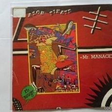 Discos de vinilo: ZAZOU BIKAYE - MR. MANAGER / NOSTALGIE (PROMO 1988). Lote 178947895