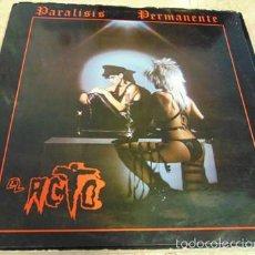Discos de vinilo: PARALISIS PERMANENTE - EL ACTO - LP PRIMERA EDICION. Lote 57550860
