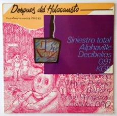 Discos de vinilo: DESPUÉS DEL HOLOCAUSTO. UNA OFENSIVA MUSICAL DRO 83. EN BUEN ESTADO.. Lote 57562558