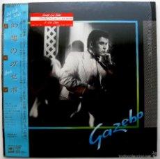 Discos de vinilo: GAZEBO - GAZEBO - LP CBS / SONY 1983 JAPAN (EDICIÓN JAPONESA) BPY. Lote 57578355